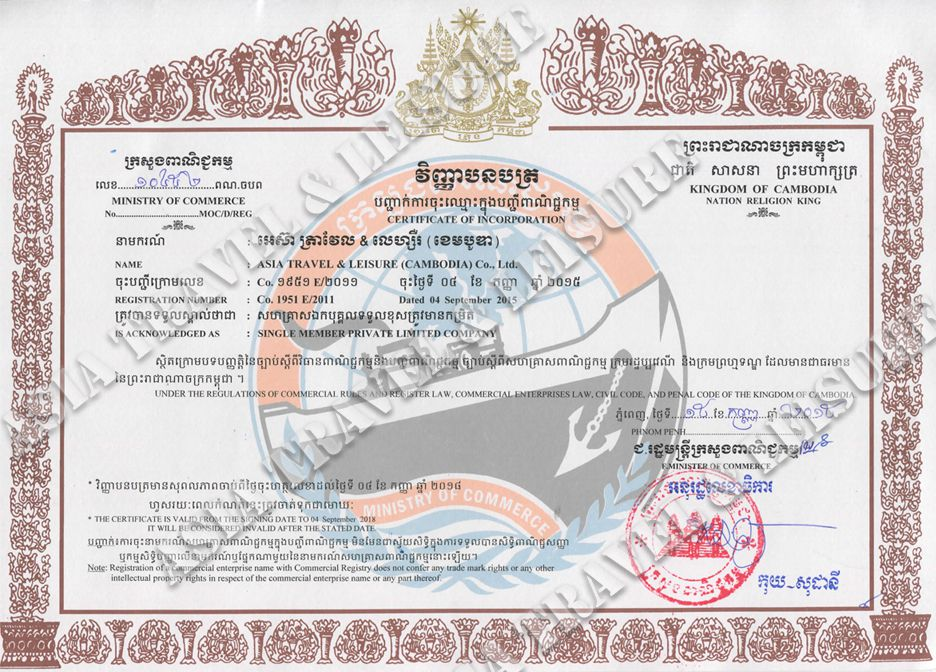how to get a business license in cambodia